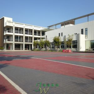 Li-Ming High School , Tainan