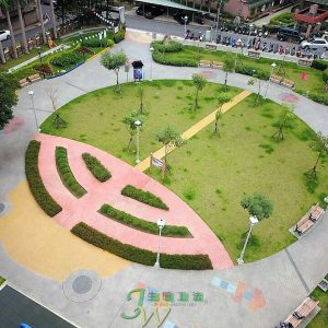 Guizi Park, New Taipei City