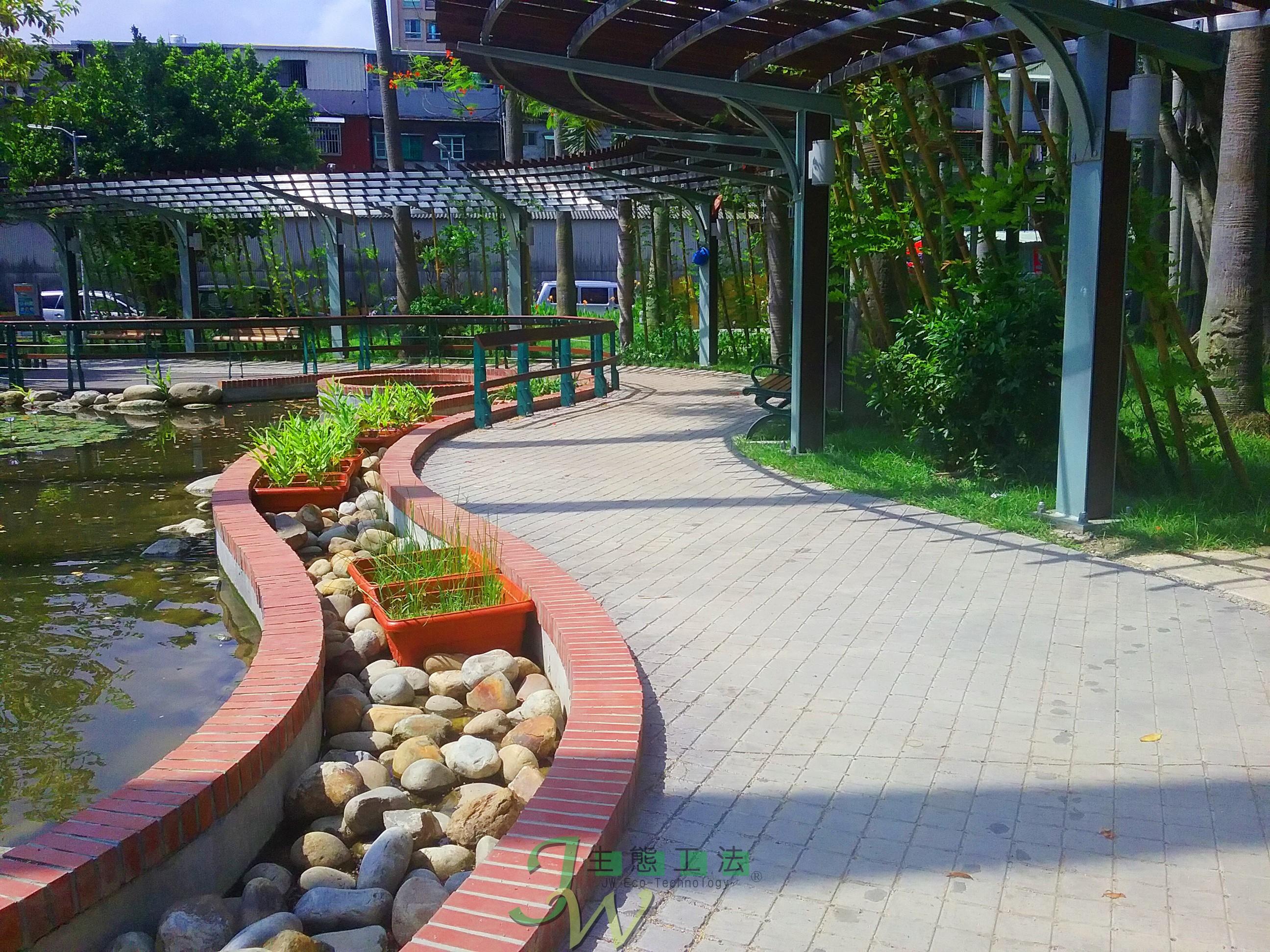 Shezi Park, Taipei