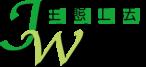 齊祥工程股份有限公司