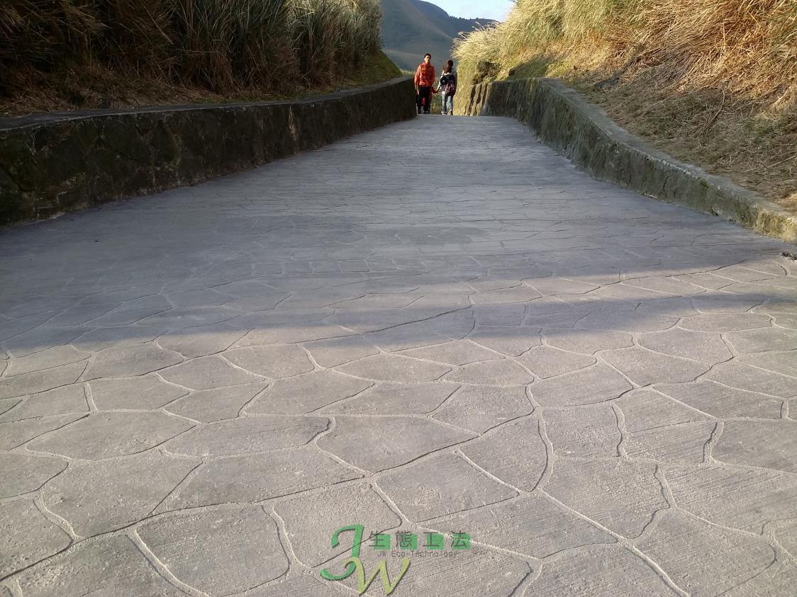 Xiaoyoukeng, Yangmingshan National Park